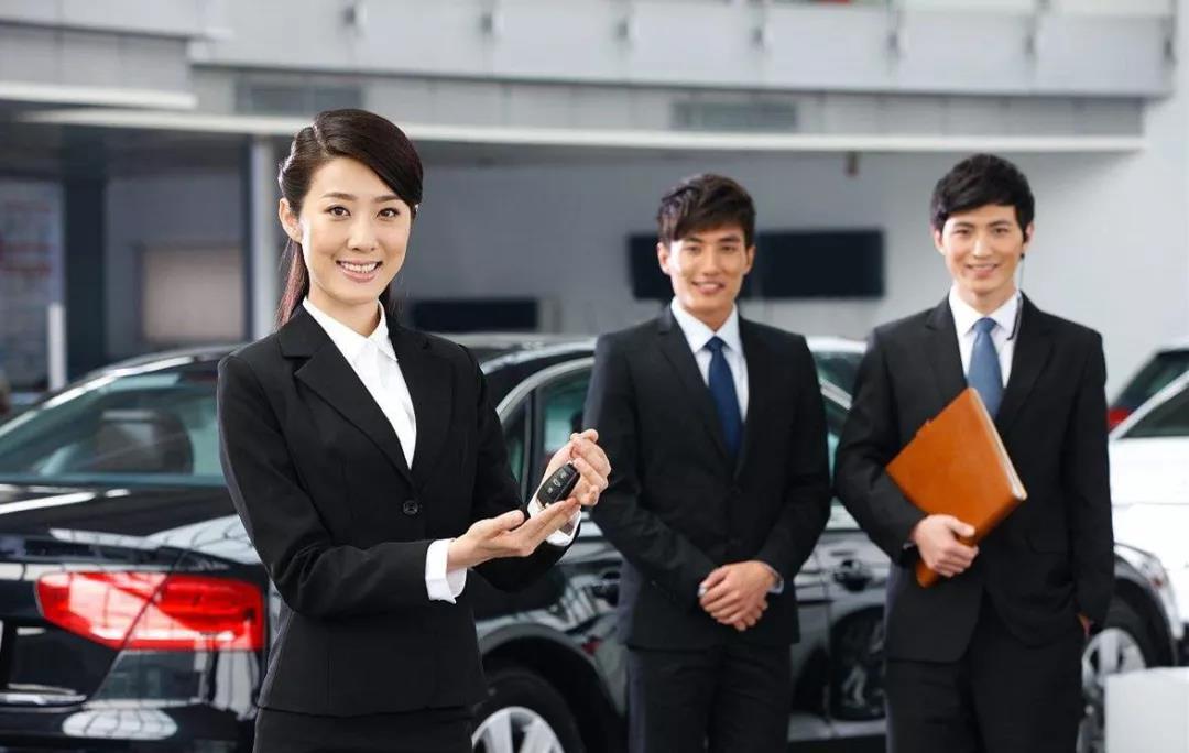 汽车整车与配件营销