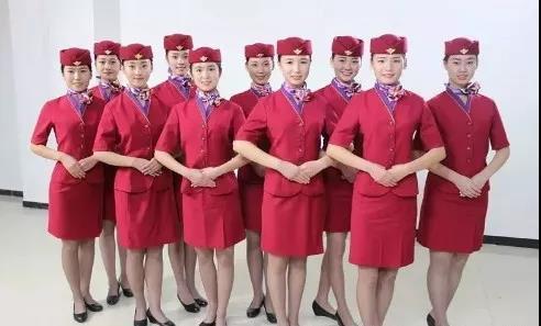 航空服务航空服务