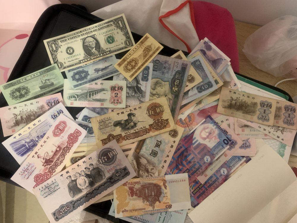 纪念币 纪念钞票