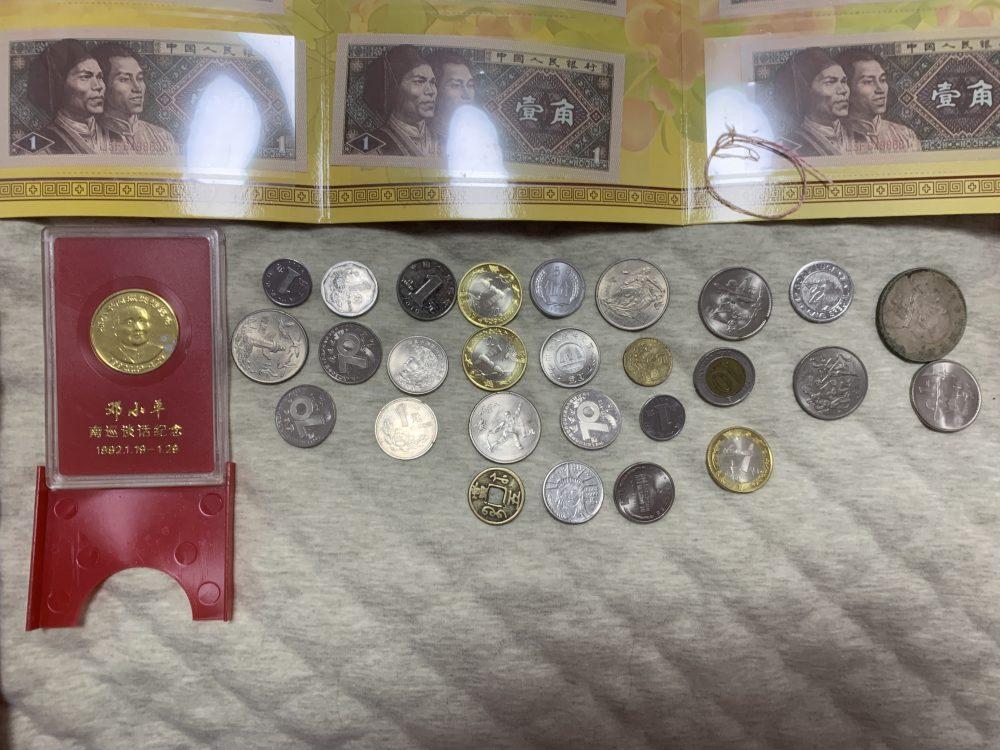 纪念币 十全十美连号